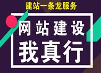 深圳网站设计公司哪家优秀
