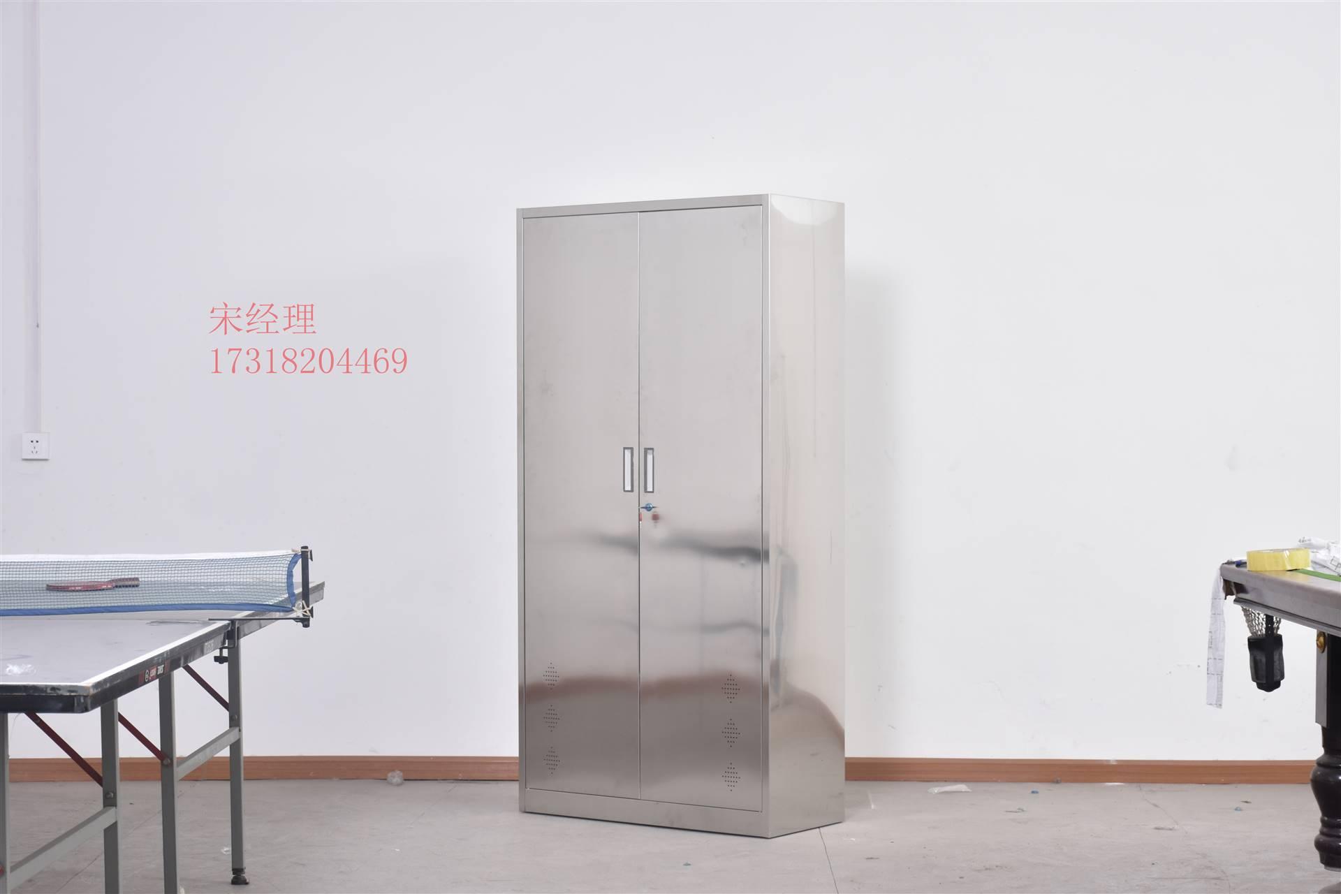 304不锈钢文件柜器械柜医疗操作台员工更衣储物鞋柜多门餐具碗柜