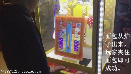 妙妙厨房游戏机(礼品机)