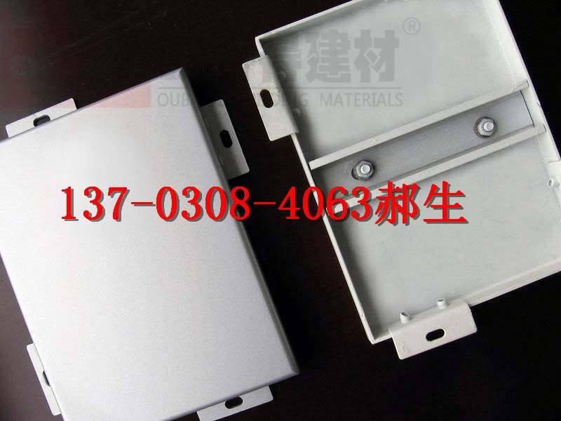 2.5mm铝单板价格-江西铝单板生产厂家