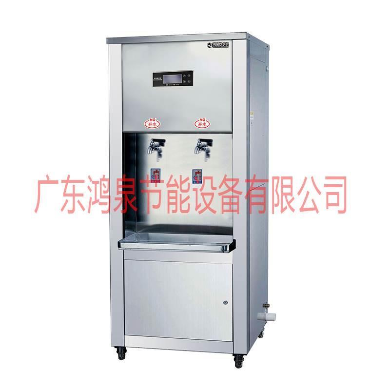 双聚能步进式开水器厂家直销广东鸿泉饮水机