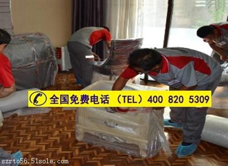 深圳日通搬家搬家公司 专注香港到深圳家庭搬家
