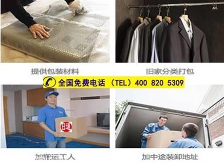 中港物流公司 中港货运公司 深圳香港货运 深圳中港托运