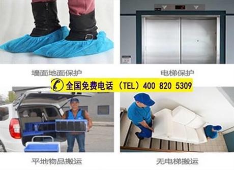 深圳到香港长途搬家 深圳到香港私人物品运输专业提供深圳到香港