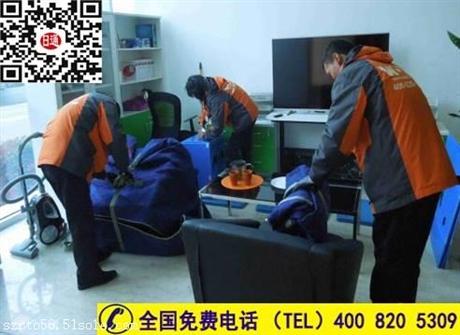 深圳到香港搬家公司 香港搬家到深圳, 日通拥有两地牌港车