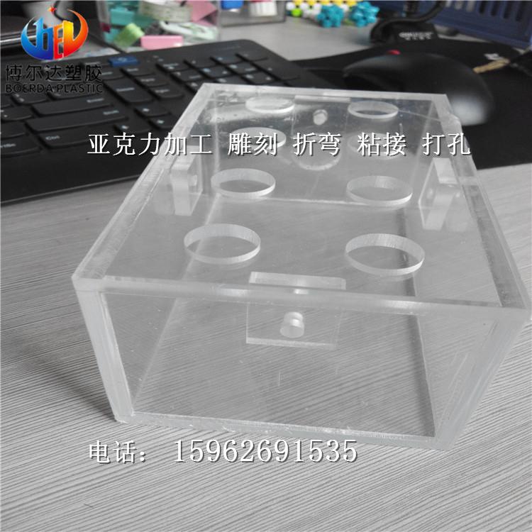 亚克力有机玻璃制品加工