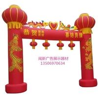 福州充气拱门立柱出租出售,婚庆拱门,庆典拱门,彩飘