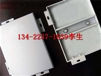 3mm厚铝单板价格 欧百得厂