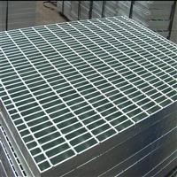 内蒙古钢格板包头沟盖板加工定制热镀锌楼梯踏板