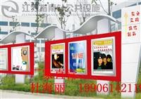 新乡广场宣传栏广告牌厂家定制价格