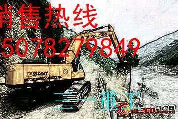天长三一挖掘机-土矿利器-销售商