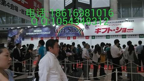 日本东京国际礼品家居用品及消费品展