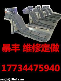 数控加工中心机床排屑机
