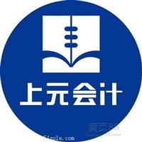 靖江管理会计培训