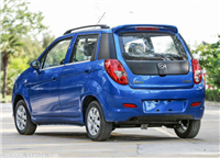 海马新能源电动汽车 新款家用代步车 正规汽车
