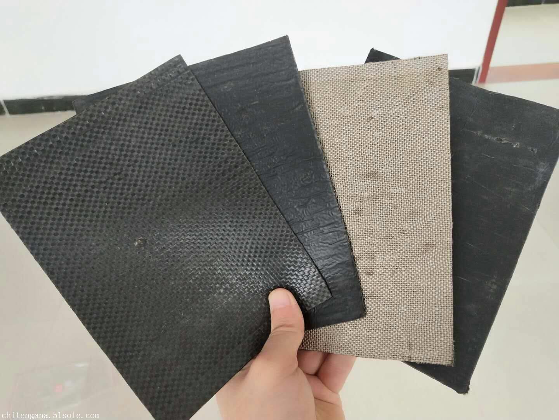 鲁威塑业防裂贴厂家现货厂家批发价格