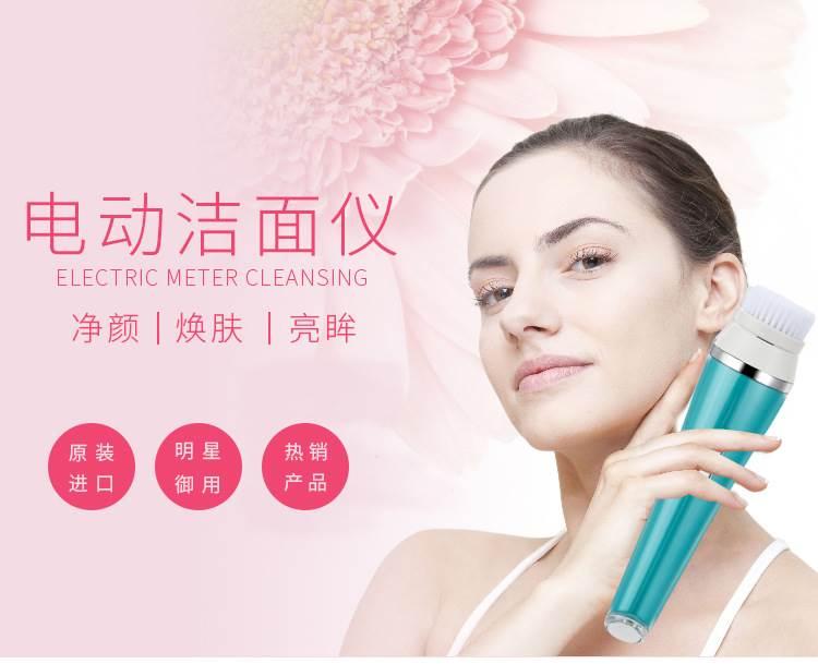 尚迪电动洁面仪清洁毛孔时尚自动洗脸厂家直销