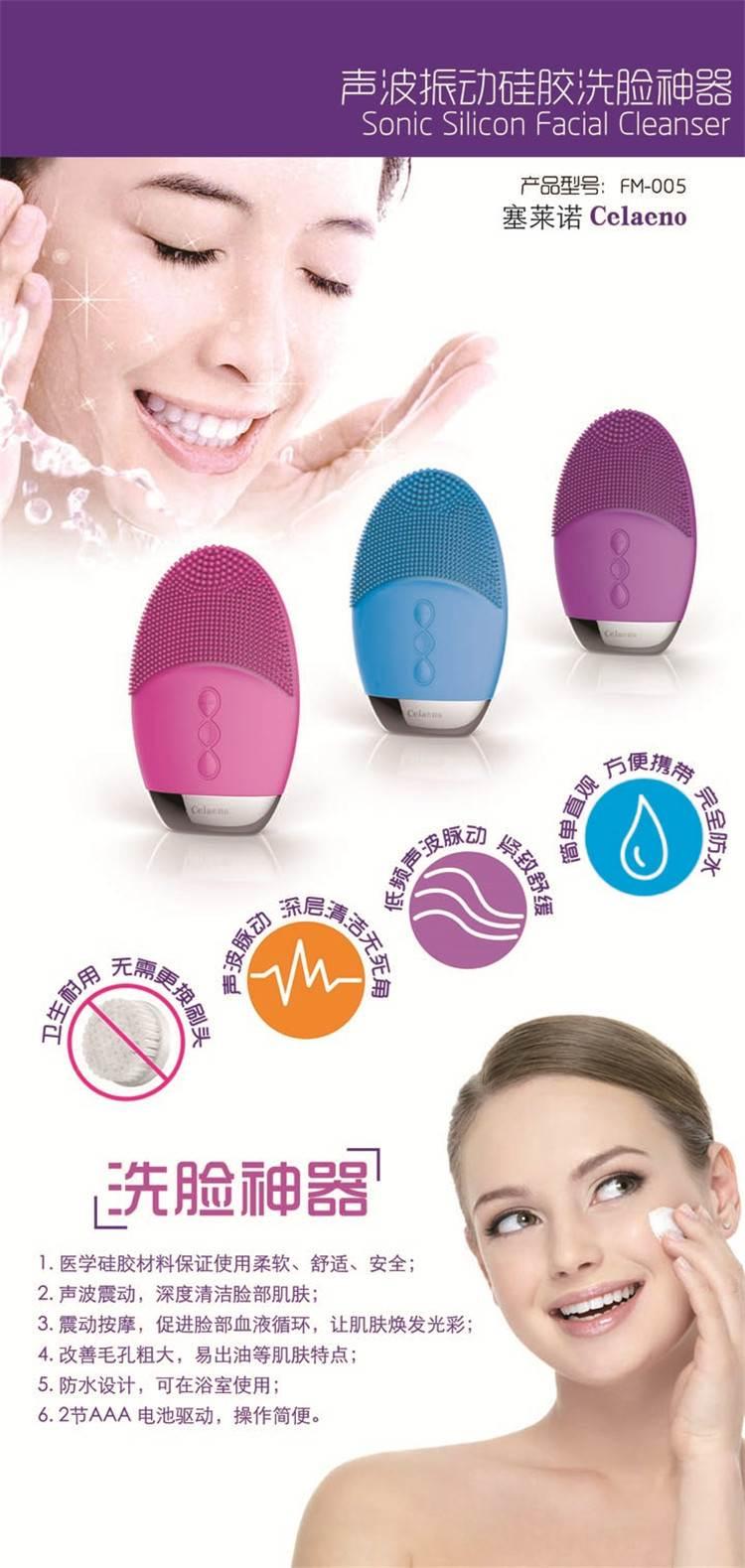 智能洁面仪防水硅胶洗脸仪洗脸神器家用毛孔清洁器洗脸刷厂家直销