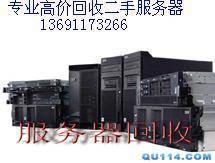 杭州二手服务器回收 杭州专业回收服务器公司 硬盘内存回收