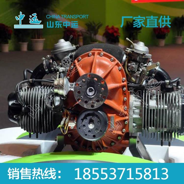 活塞式航空发动机 出售 活塞式航空发动机