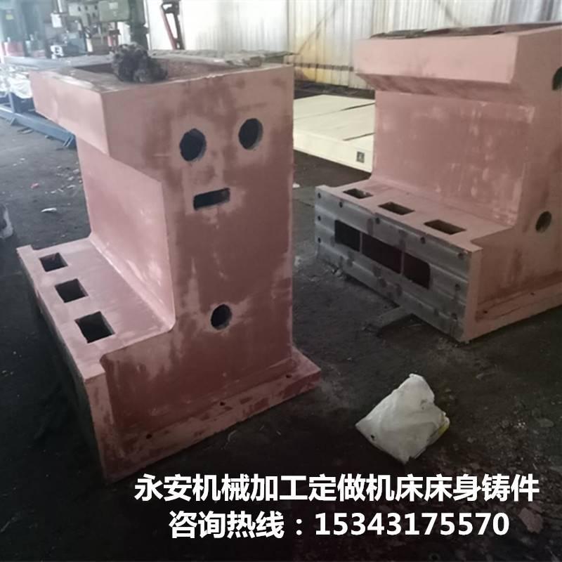 造型工�-���C床�T件 �渲�砂�C床�T件 水泥砂�C床�T件