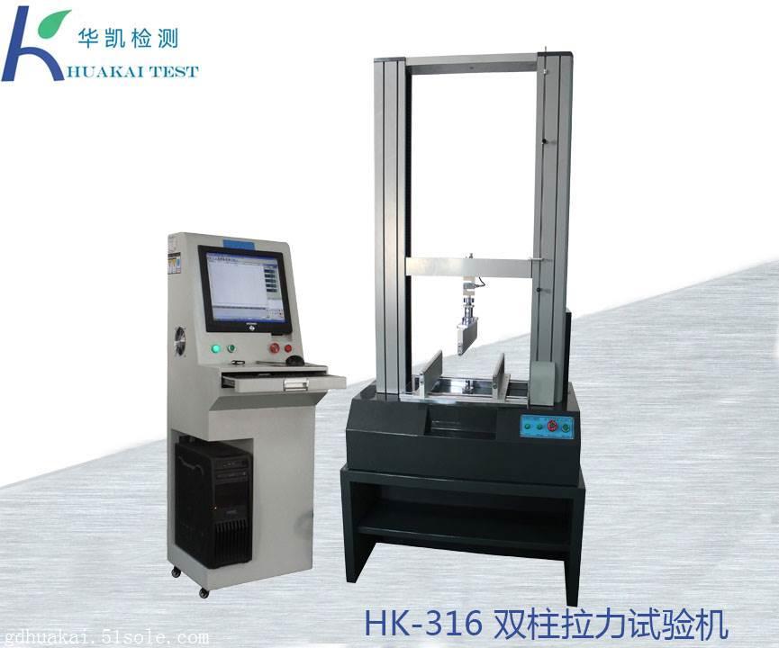 电脑伺服纸箱抗压试验机生产厂家-华凯检测
