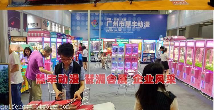 必赢娱乐官方网站 10