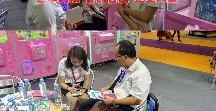 必赢娱乐官方网站 12