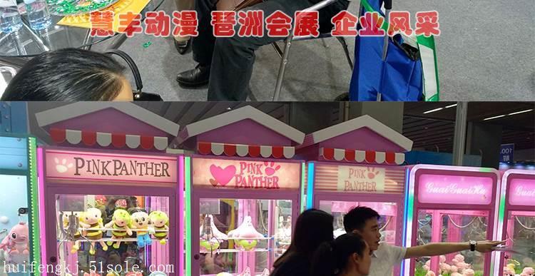必赢娱乐官方网站 13