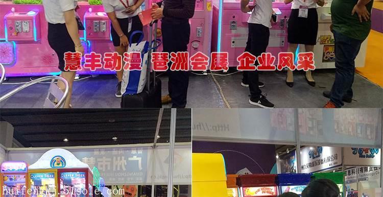 必赢娱乐官方网站 15