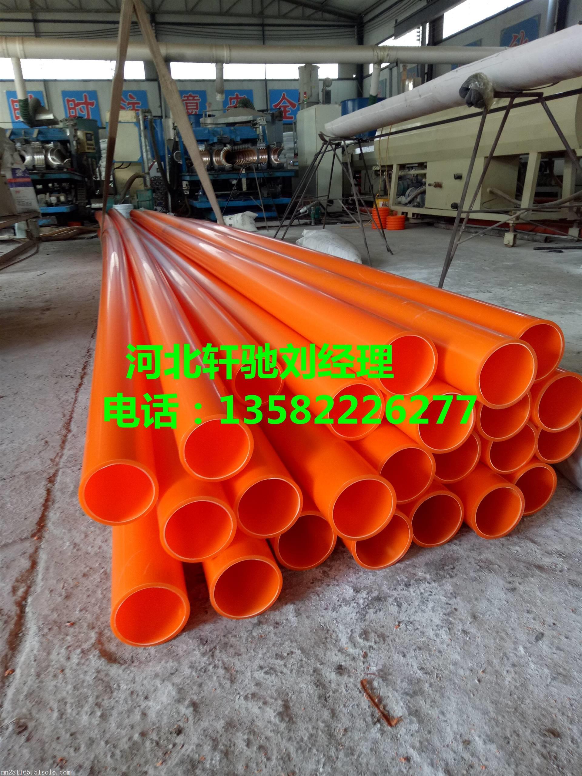 山东电力管厂家专业生产mpp直埋管、顶管,规格齐全