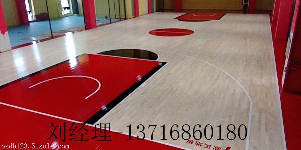 国内知名品牌欧氏地板 主要生产运动木地板 室内篮球木地板