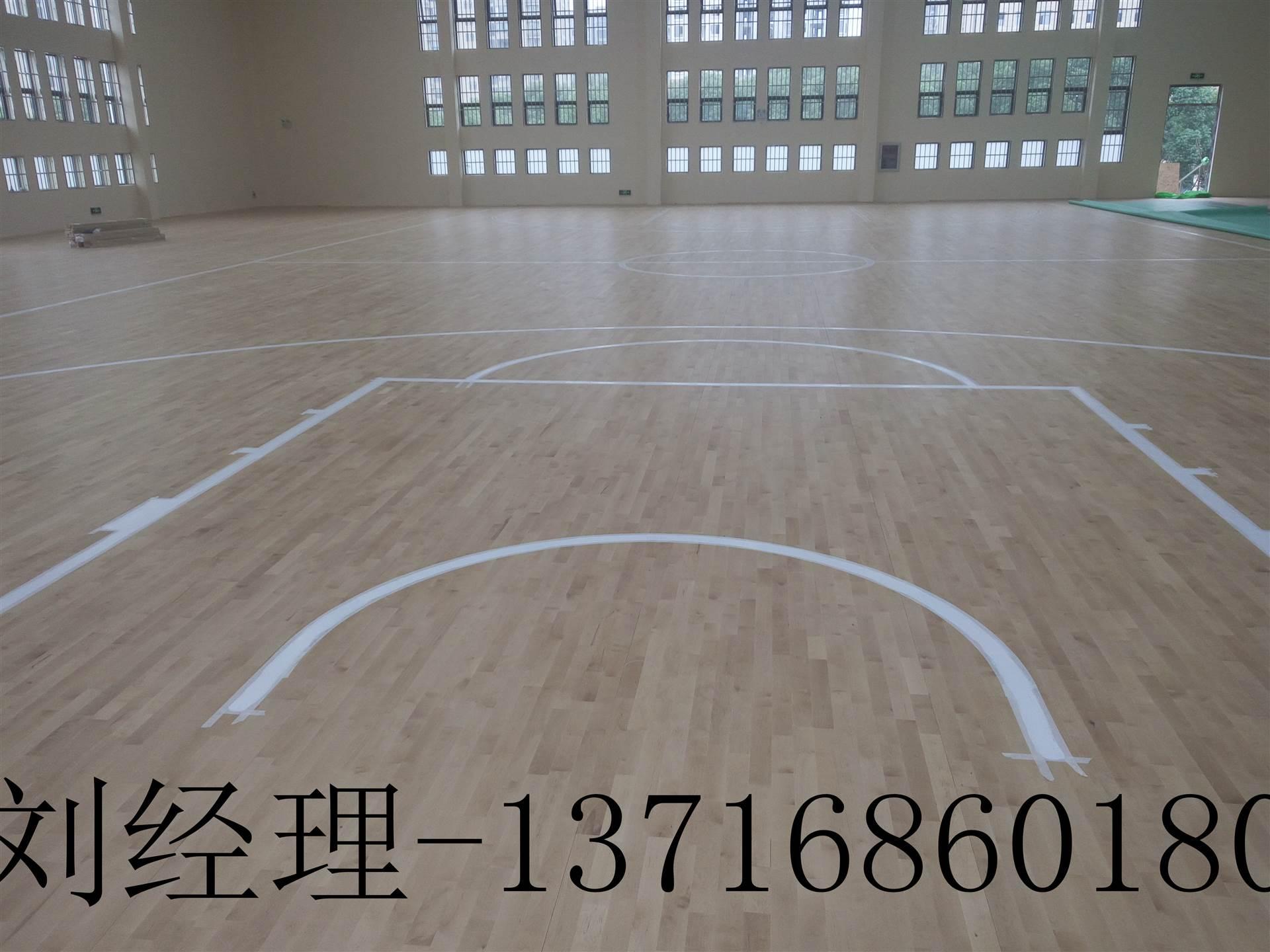 运动木地板实力厂家 欧氏篮球木地板 木地板行业龙头企业