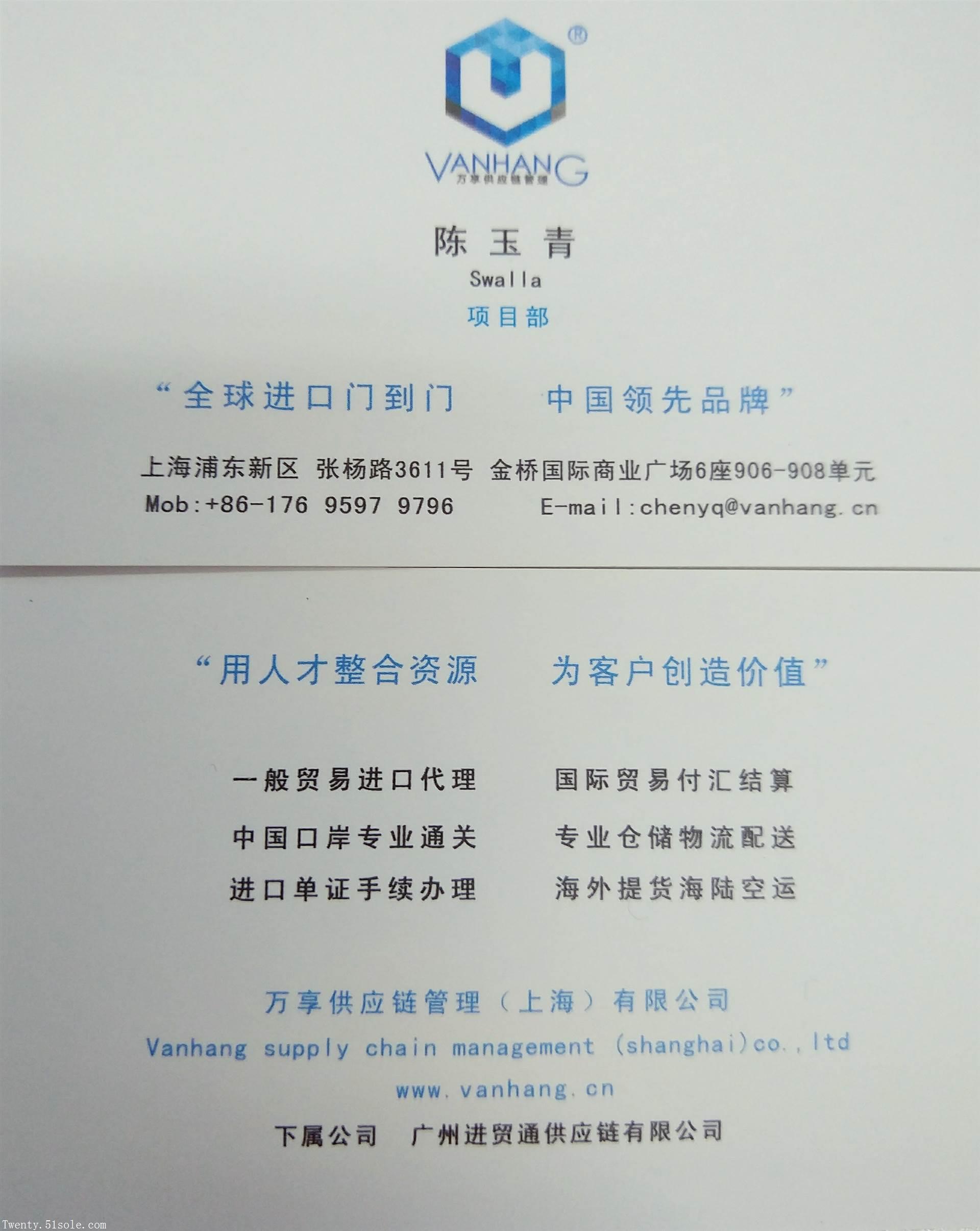 北京进口烈酒报关提货一条龙服务