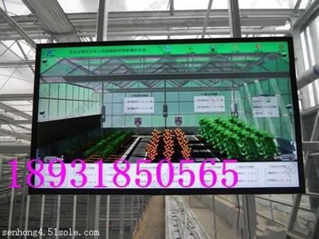 青海智慧农业解决方案提供商,星奥智能温室控制系统功能介绍