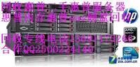 天津惠普服务器内存条回收580G9HP服务器回收