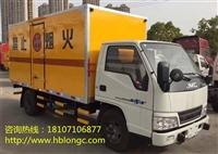 甘肃江铃2.7吨易燃固体铝粉运输车