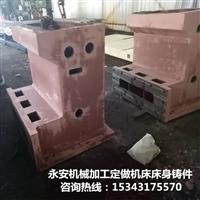 造型工艺-负压机床铸件 树脂砂机床铸件 水泥砂机床铸件
