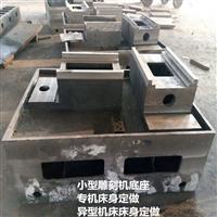 河北数控机床床身铸造厂家 树脂砂机床铸件定做