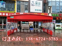 杭州滨江区大排档夜市推拉式伸缩活动雨棚围布可定做透明
