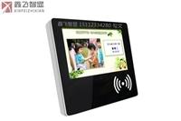 21.5寸刷卡机电容触摸一体机 数字智慧校园电子班牌 自助考勤机