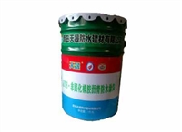非固化橡胶沥青防水涂料  常温
