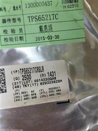 专业回收电子ic