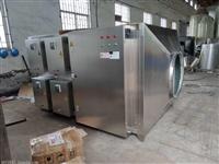 江苏光氧催化装置废气处理-油烟净化废气处理