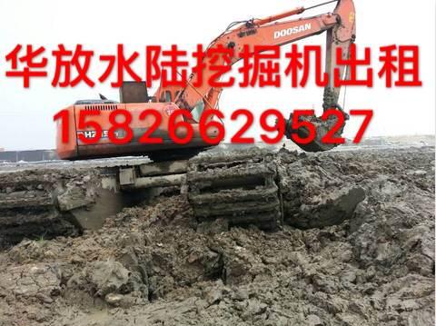 徐州湿地挖掘机出租 水陆挖掘机出租改装 好不好 水挖机租赁费用