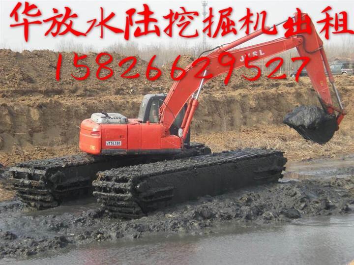 深圳市水陆挖掘机出租改装,水上挖掘机出租 清淤挖掘机收费标准
