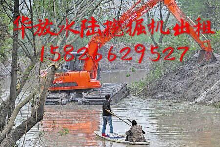 杭州湿地挖掘机出租 河道清淤设备出租 水挖租赁一天大概多少钱