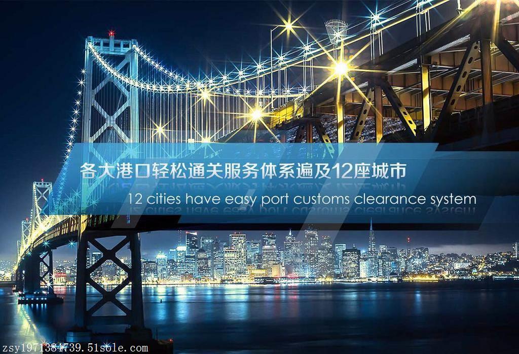 进口德国质谱仪深圳机场需要准备的资料