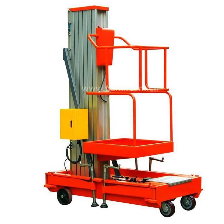 供应10m升降机  移动式铝合金高空作业平台