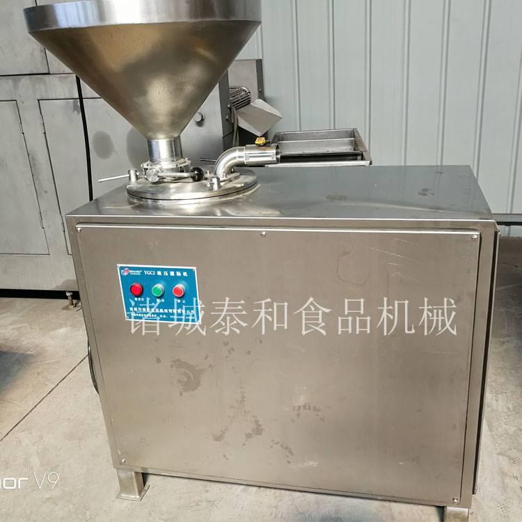 大型全自动液压灌肠机